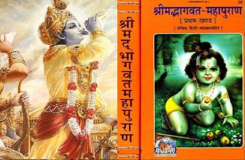https://www.patrika.com/religion-and-spirituality/one-mantra-of-shri-krishan-leela-gives-blessings-of-full-bhagwat-6009870/