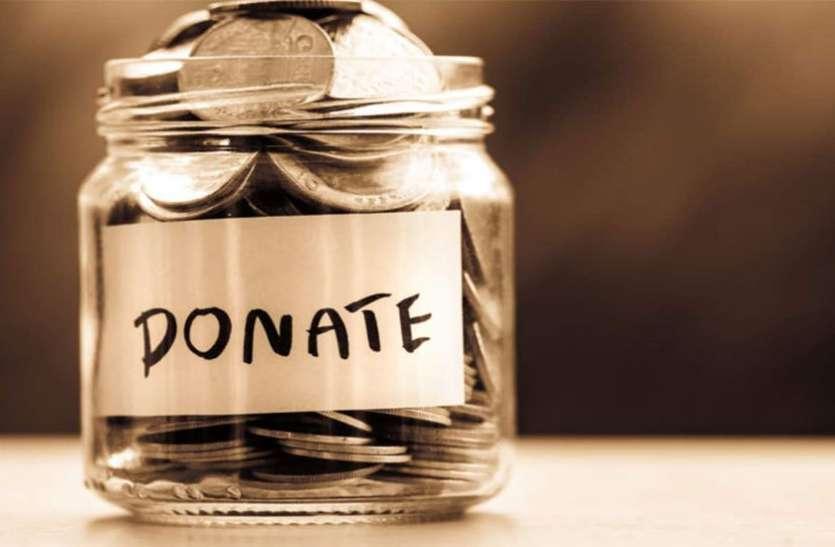 Corona Virus : बच्चे की 'मुंह दिखाई' का पैसा, पिता ने किया दान