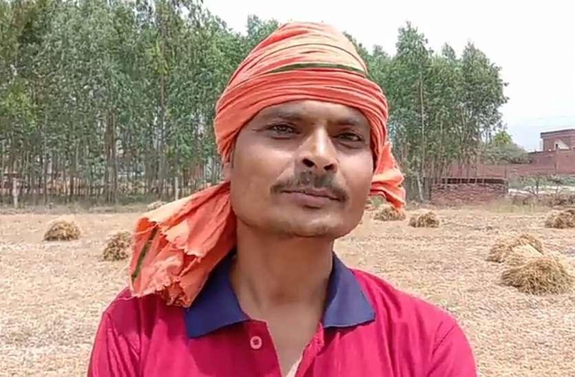 खेतों में काम कर रहे किसानों की चिंताएं बढ़ी, शासन से मिली राहत तो किसान बोले