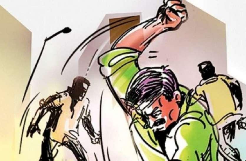 husband beat up wife:पति सहित सास-ससुर ने महिला के साथ की मारपीट