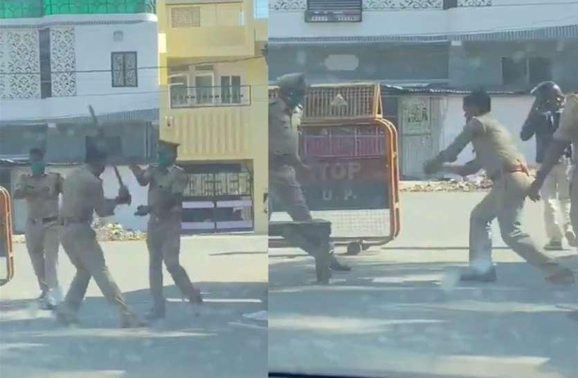 लॉकडाउनः ड्यूटी पर सिपाही ने दरोगा की डंडे से की पिटाई, वीडियो हो रहा वायरल