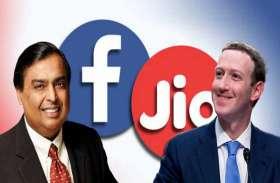 जियो में फेसबुक का 43,754 करोड़ का निवेश