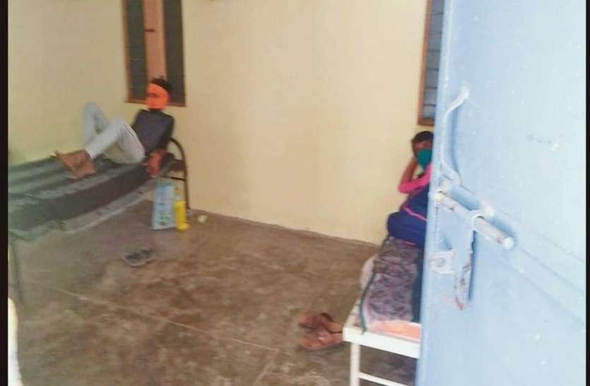 महाराष्ट्र और अन्य जगह से आए 7 लोगों को किया होम क्वारंटाइन