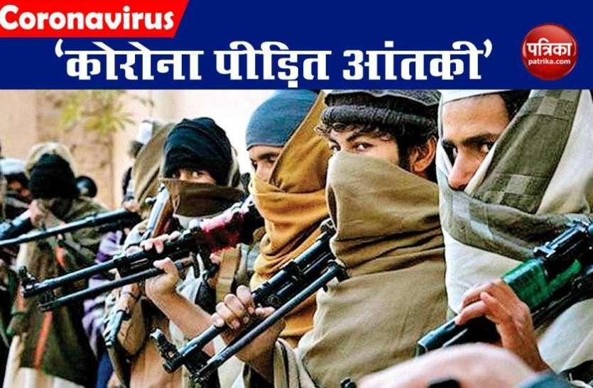 बड़ा खुलासा: ISI और पाक सेना की बड़ी साजिश, घुसपैठ की फिराक में कोरोना संक्रमित आंतकी