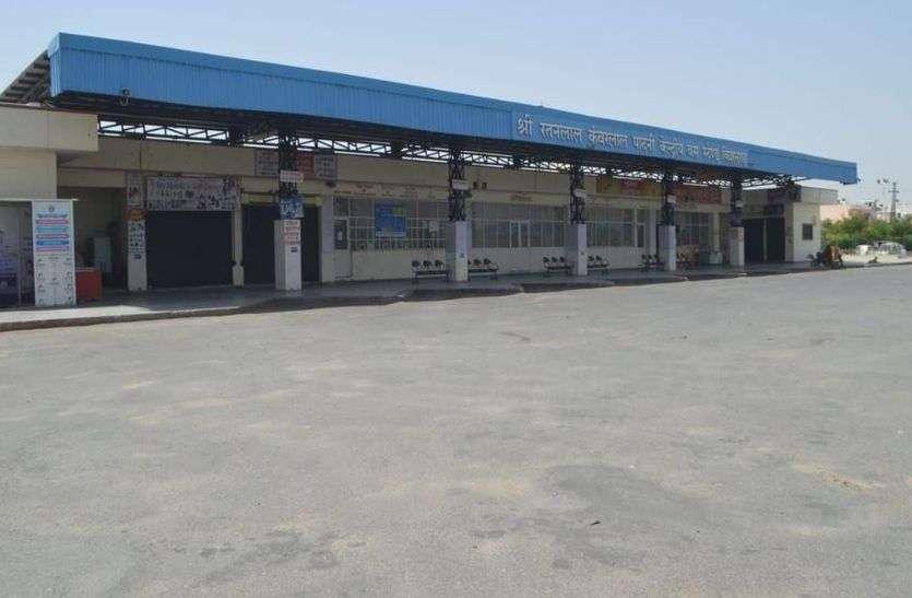 lock Down : रोडवेज को हुआ करीब 30 लाख रुपए का नुकसान