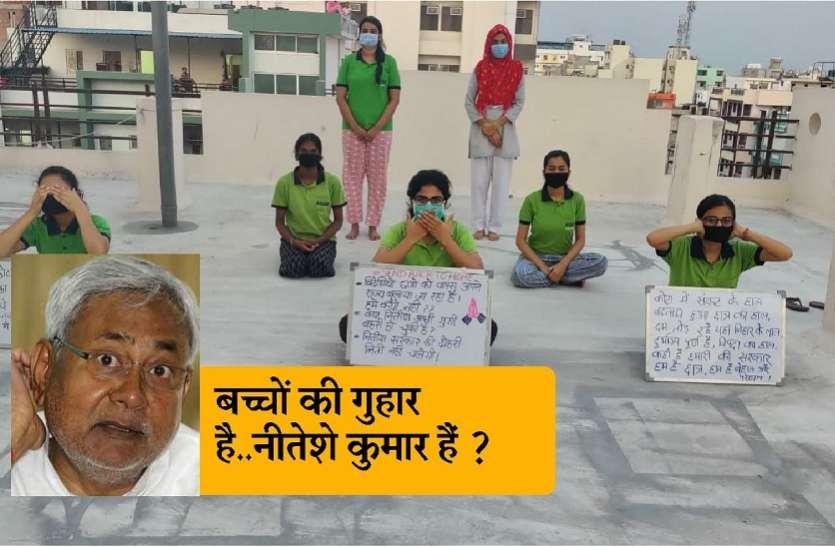 कोटा में बिहार के विद्यार्थी उपवास की राह पर