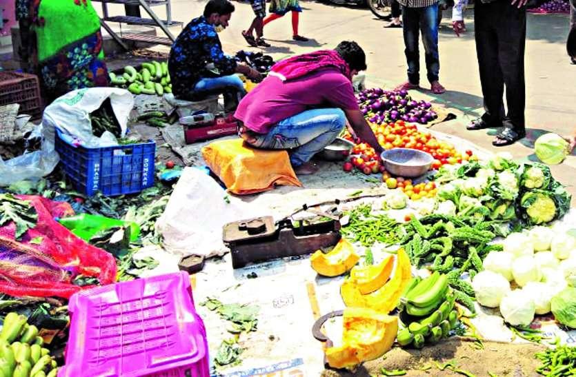 फल और सब्जी की घर पहुंच सेवा से ज्यादा से ज्यादा लाभान्वित हो सकते हैं नागरिक ...