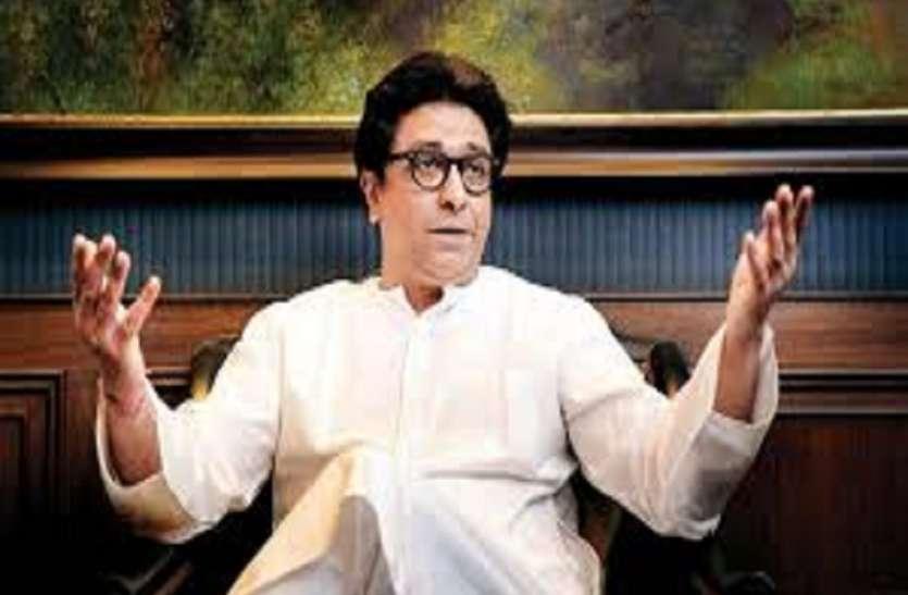 Lockdown 2.0: मुख्यमंत्री को चिट्ठी: राज ठाकरे ने की शराब की दुकानें खोलने की मांग