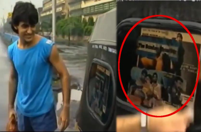 आमिर खान ने कभी मुंबई की सड़कों पर लगाए थे अपनी मूवी के पोस्टर, 31 साल बाद सामने आया वीडियो