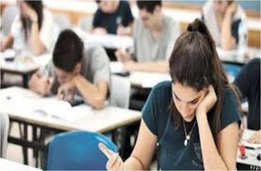 12वीं की परीक्षा में पूछे थे गलत सवाल, अब छात्रों को मिलेगा बोनस अंक