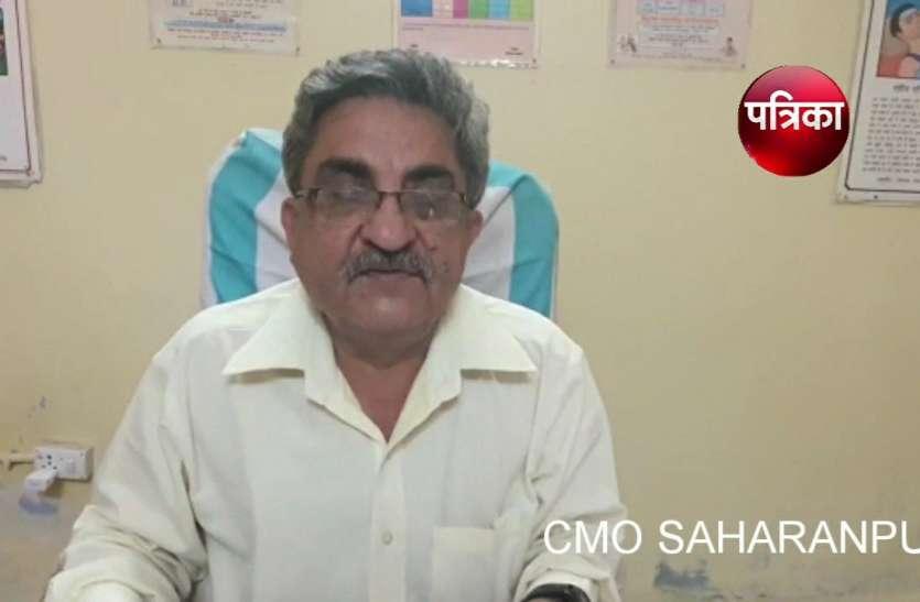सहारनपुर में 127 हुई कोरोना मरीजों की संख्या, सांसद ने की लॉक डाउन में छूट की मांग