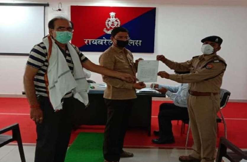कांग्रेस पार्टी ने एक निजी चैनल के एंकर पर मुकदमा दर्ज करने का पुलिस को दिया प्रर्थाना पत्र