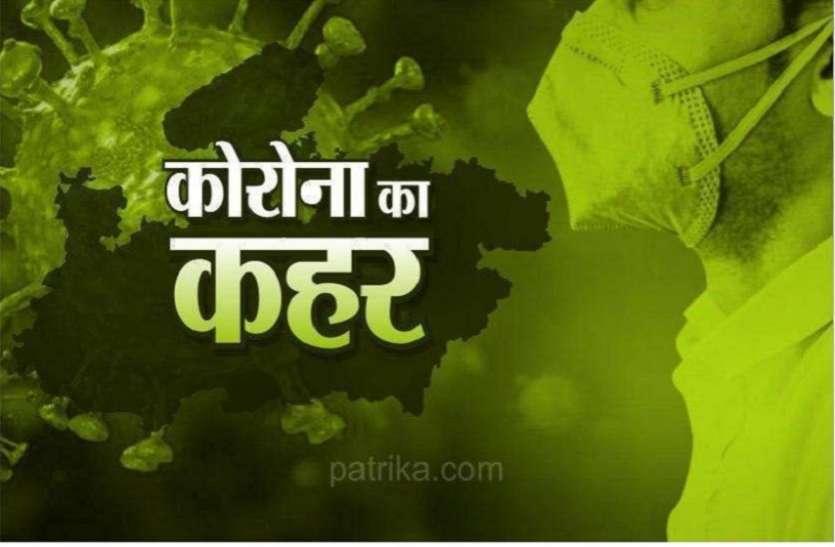 जयपुर में मौत के बाद कोरोना पॉजिटिव निकला वृद्ध, अंतिम संस्कार में शामिल हुए लोगों को ढूढ रहा प्रशासन, गांव को किया सील