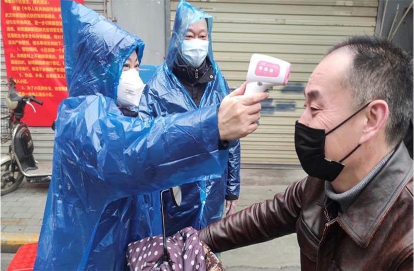 क्या चीन कोविड-19 महामारी के लिए दोषी है ?