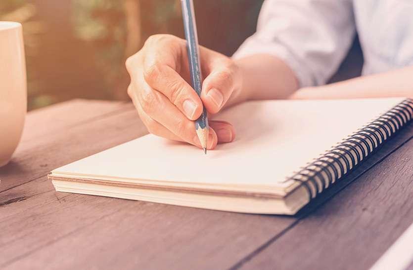 मन हल्का करने के लिए लिखें