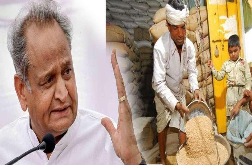 60 लाख लोगों को 10-10 किलो गेहूं मुक्त देगी राज्य सरकार, मुख्यमंत्री गहलोत ने की घोषणा