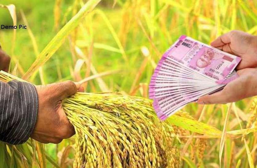 गत साल दिए 275 करोड़, अब 600 करोड़ का लक्ष्य, फिर किसान रहेंगे वंचित !