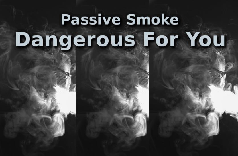 Passive Smoking: इम्यूनिटी कमजोर करती है सेकंड हैंड स्मोकिंग भी, रखें दूरी
