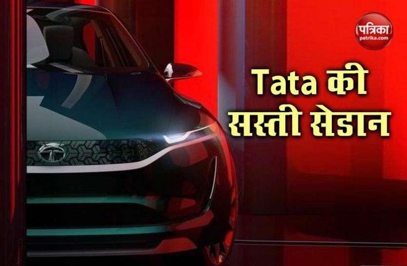 Tata Goshaq होगी कंपनी की सस्ती सेडान, कम कीमत में मिलेंगे जबरदस्त फीचर्स