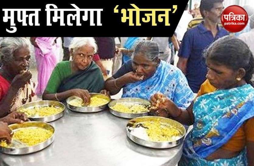 चेन्नईः अम्मा कैंटीन में 3 मई तक मुफ्त मिलेगा भर-पेट भोजन, 407 केंद्रों पर शुरू की सुविधा