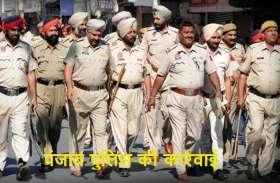 नशा तस्करों की पुलिस से मुठभेड़, गोली लगने के बाद भी ASI ने पीछा करके पकड़ा