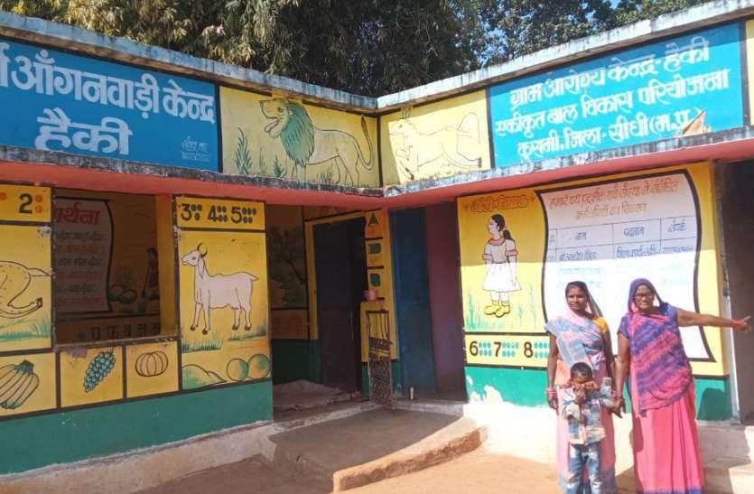 जिले की दो सैकड़ा गांवो मे अब तक नहीं खुल पाए आंगनवाड़ी केंद्र