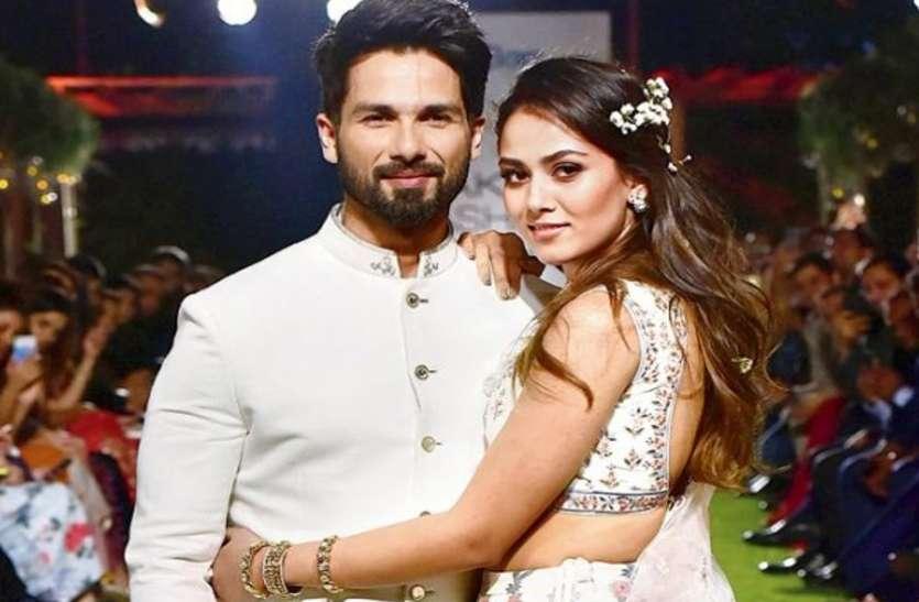 मीरा राजपूत पति शाहिद कपूर को नहीं मानती 'चॉकलेट बॉय', फोटो शेयर कर दिया सबूत