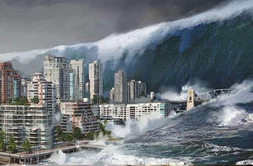 tsunami_in_japan_01.jpg