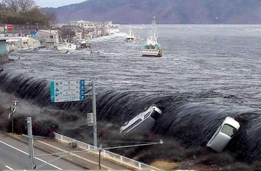tsunami_in_japan_02.jpg