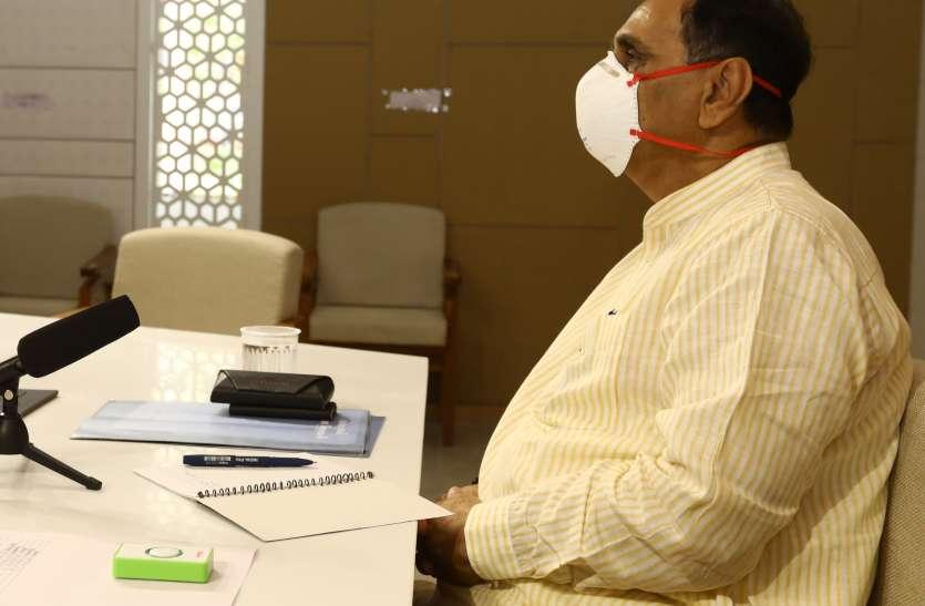 Lockdown 2.0: गुजरात में 25 से कार्य शुरू कर सकते हैं निर्यात उन्मुख उद्योग