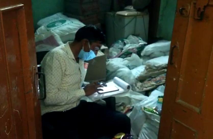 Bijnor: पान मसाला बेच रहे दुकानदर को मिली यह सजा