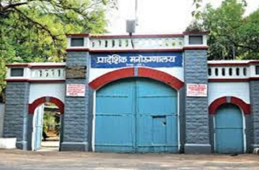 अर्णब गोस्वामी को सरकार येरवडा के मेंटल अस्पताल में क्वारंटाइन करे