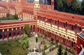 बिहार विश्वविद्यालय में स्नातक नामांकन को लेकर तैयारियां शुरू