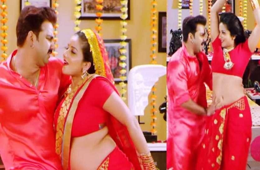Bhojpuri Song: Pawan Singh Monalisa Video Song Pala Satake ...