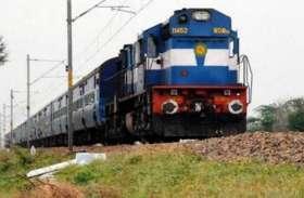 Exclusive : लॉक डाउन के बीच फंसे मजदूरों के लिए स्पेशल ट्रेनें चलाने की तैयारी