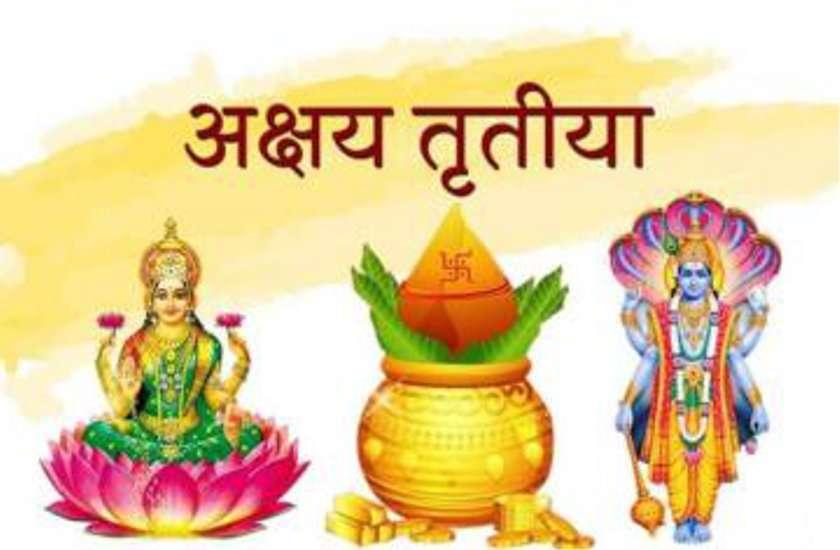 अक्षय तृतीयाः भगवान लक्ष्मी नारायण को चढ़ा दें यह फूल, जीवन भर साथ नहीं छोड़ेगी माँ लक्ष्मी