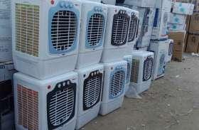 रिहायशी इलाकों, अस्पतालों और कार्यालयों में AC व Cooler का प्रयोग करने सम्बन्धी एडवायजरी जारी