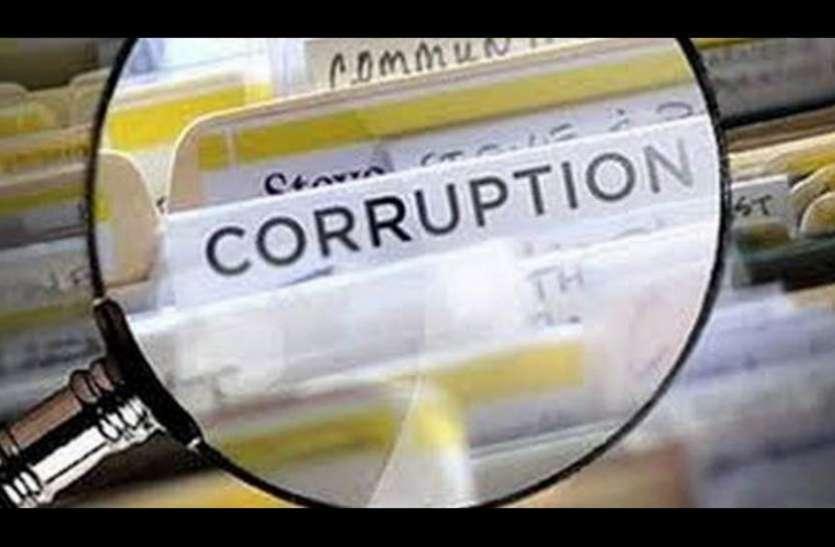 Corruption- सरकारी सामान खरीदी में घपला, बाजार से दोगुने रेट पर कम्प्यूटर, कैमरा, रेनकोट