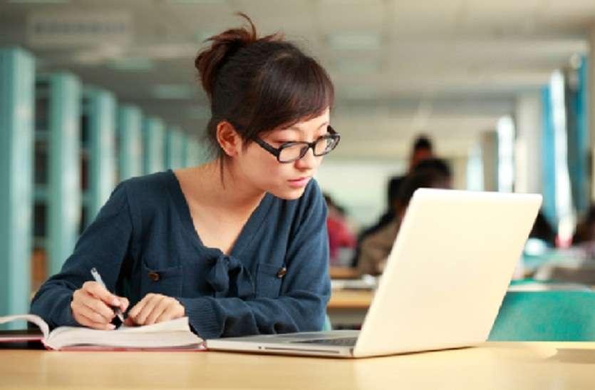 SBI Clerk mains exam: यहां जानें परीक्षा का पैटर्न और तैयारी करने के टिप्स