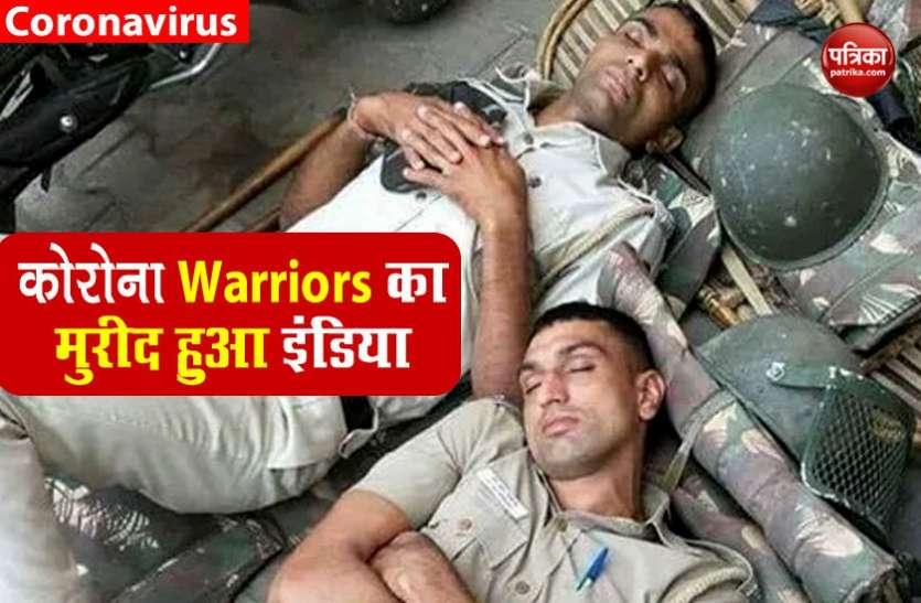 जमीन पर सोते हुए पुलिस वालों की फोटो ने जीता इंडिया का दिल, लोगों ने कहा- ये हमारे असल हीरो