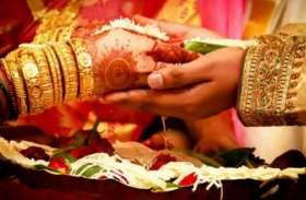 700 विवाह टले, अनुमति लेकर घर में हो सकी एक शादी