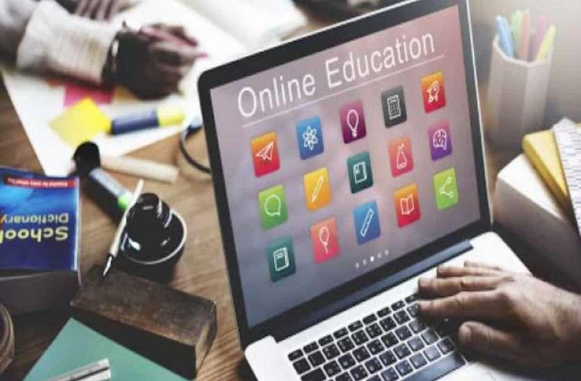कोरोना ने बदला ट्रेंड, शिक्षकों को अब दी जाएगी ऑनलाइन ट्रेनिंग