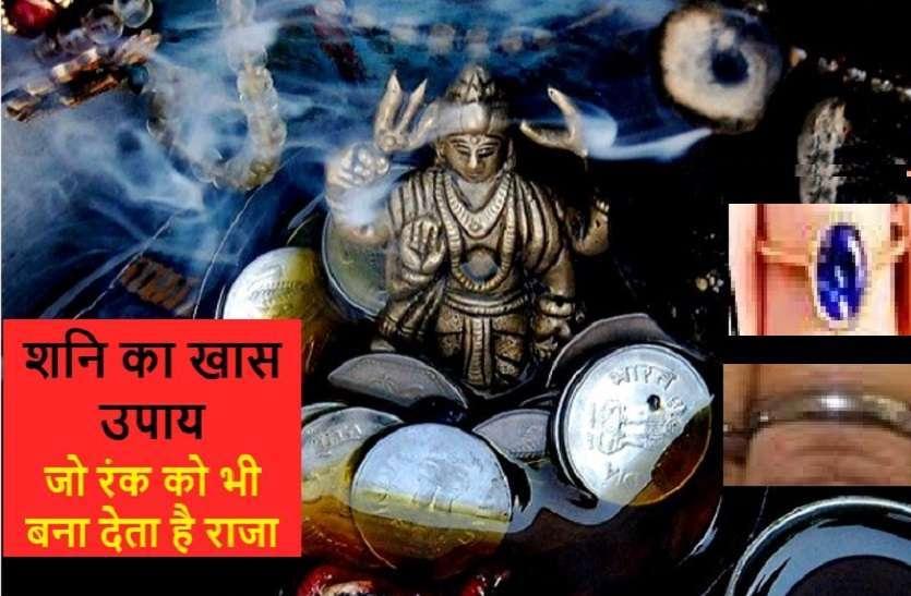 https://www.patrika.com/astrology-and-spirituality/mahima-shani-dev-ki-what-to-do-or-what-don-t-on-saturday-6010254/
