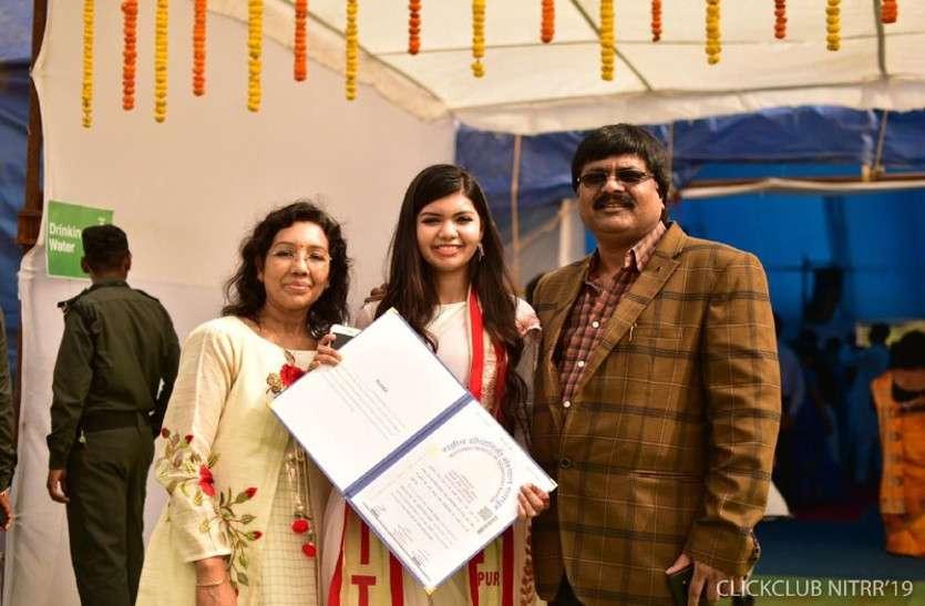 पिता की पढ़ाई पूरी नहीं हो पाई तो बेटी ने वर्ल्ड बेस्ट यूनिवर्सिटी में सलेक्ट होकर पूरा किया सपना