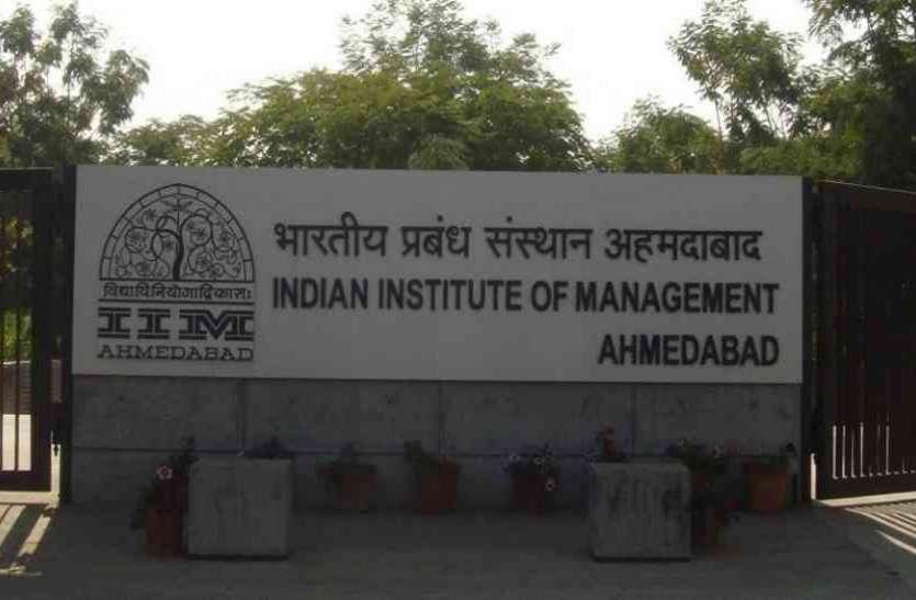 Lockdown: आईआईएम-अहमदाबाद का सर्वेक्षण, 74 फीसदी निम्न आय परिवारों ने नियमित आय नहीं अर्जित की