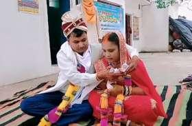 लॉक डाउन में युवा जोड़े की हुई शादी, सोशल डिस्टेंसिंग का रखा पूरा ध्यान