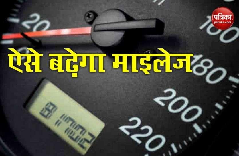 गर्मियों में ऐसे बढ़ाएं कार का माइलेज, हर महीने होगी हज़ारों की बचत