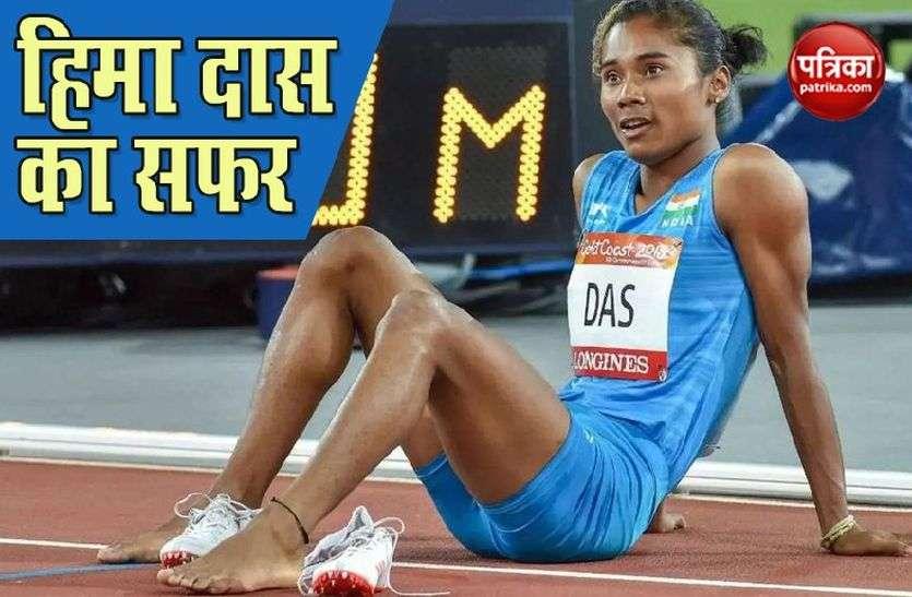 Hima Das ने कभी जूते पर खुद लिखा था कंपनी का नाम, आज वही बनाती है उनके नाम से जूते