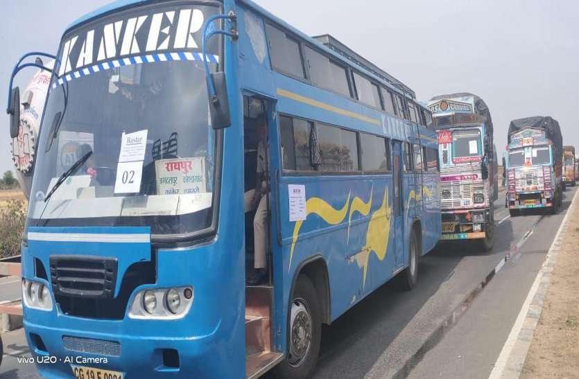आर्थिक संकट में बस-ट्रक के ड्राइवर, कंडक्टर और क्लीनर