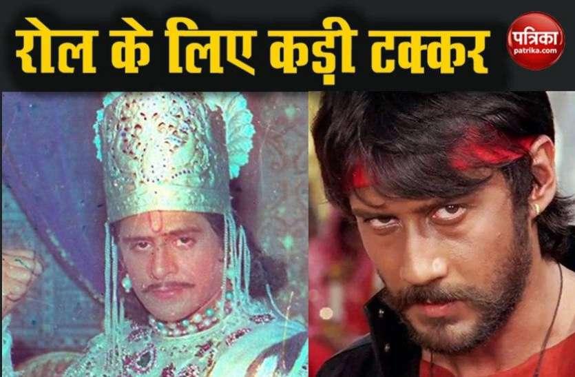 Arjun के किरदार के लिए Jackie को किया गया था साइन, लुक टेस्ट में Feroz Khan को किया फाइनल
